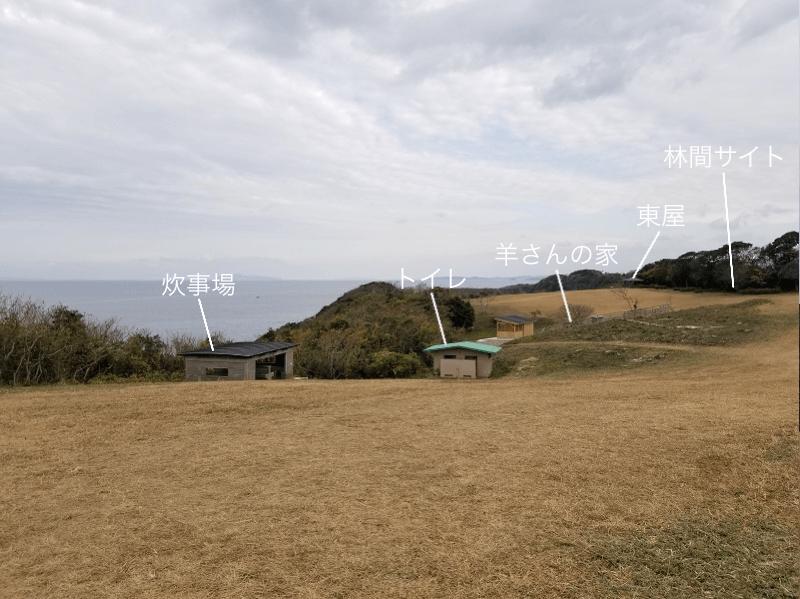 中瀬草原キャンプ場 展望サイト 西エリア