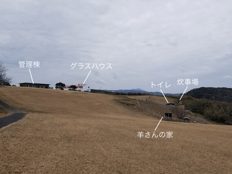 中瀬草原キャンプ場 展望サイト 北エリア