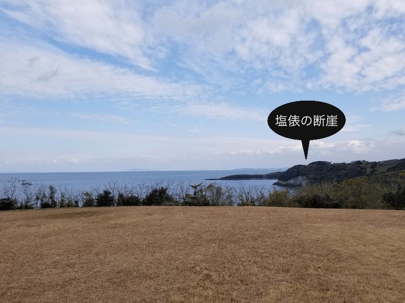 中瀬草原キャンプ場 展望サイトから塩俵の断崖(柱状節理)が見える