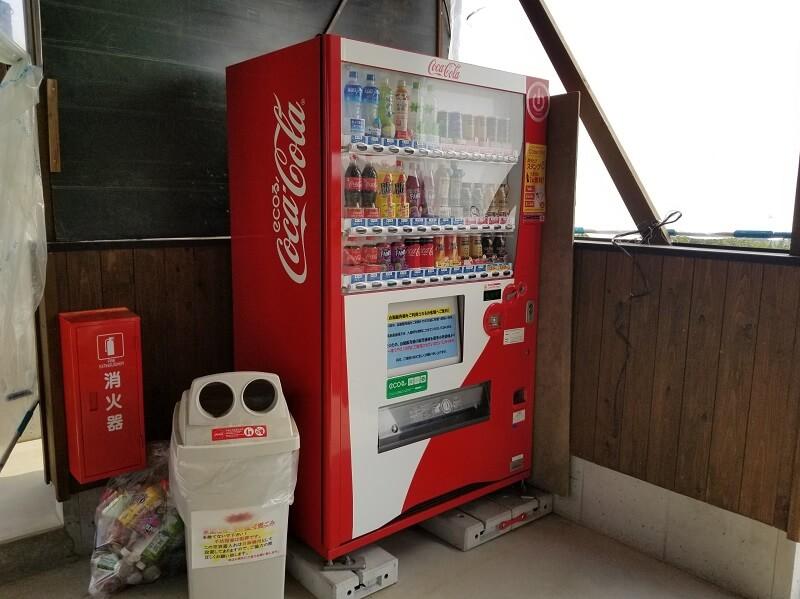 たまなフラワーパーク 自動販売機