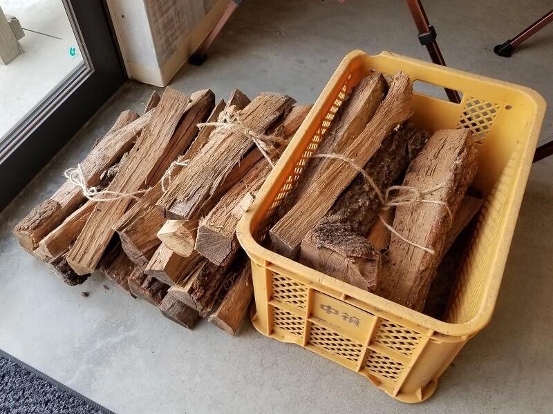 吉無田高原 緑の村 販売されている薪