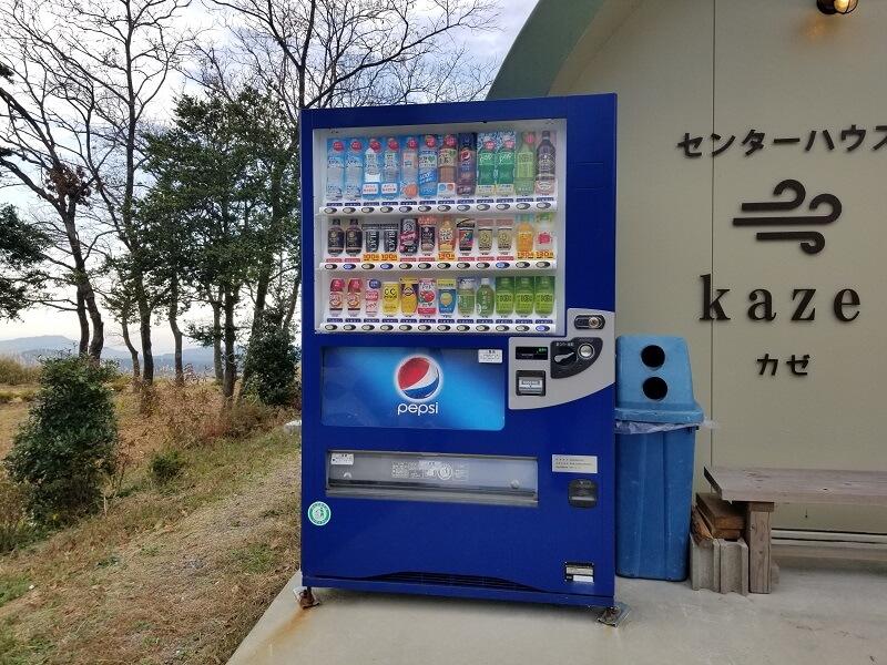 吉無田高原 緑の村 センターハウス前の自動販売機