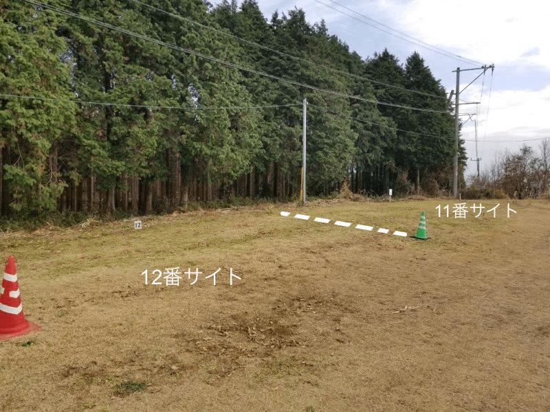 吉無田高原 緑の村キャンプ場 Aサイト:ゆうすげの丘エリアからの景色 11.12番サイト
