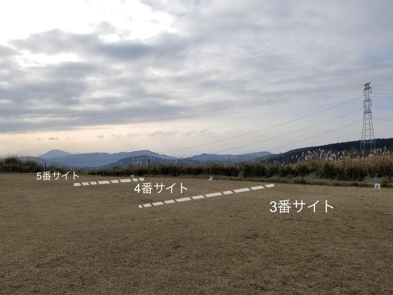 吉無田高原 緑の村キャンプ場 Aサイト:ゆうすげの丘エリア 3.4.5番サイト