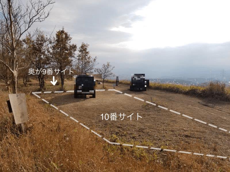 吉無田高原 緑の村キャンプ場 Aサイト:ゆうすげの丘エリアからの景色 9.10番サイト