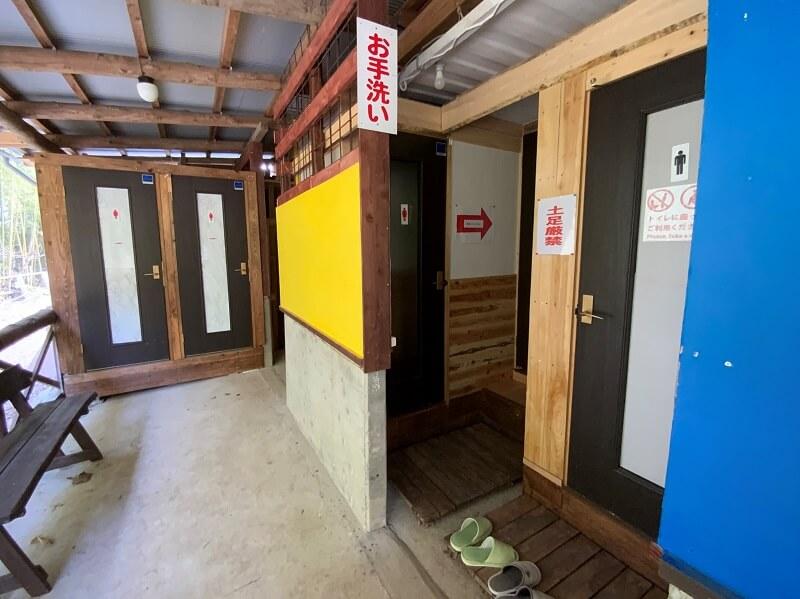 西海橋オートキャンプ場のトイレ