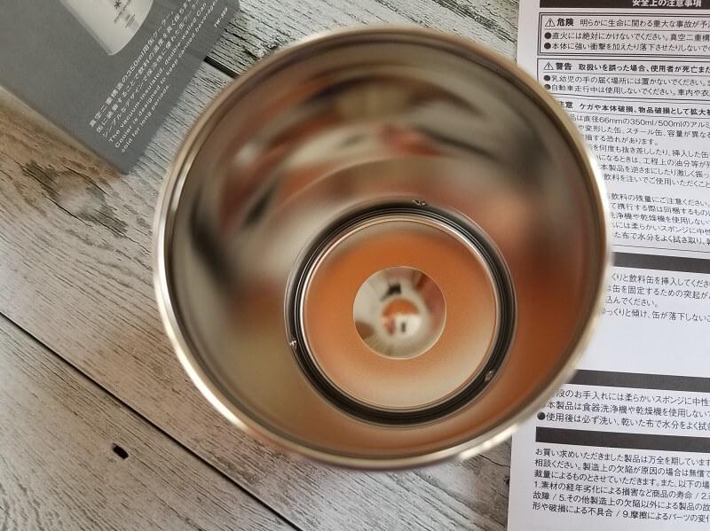 snowpeak「缶クーラー350」内筒にある缶を固定するための突起
