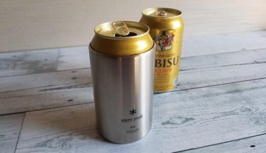 保冷効果は?ペットボトルも入る?スノーピーク「缶クーラー350」本音レビュー