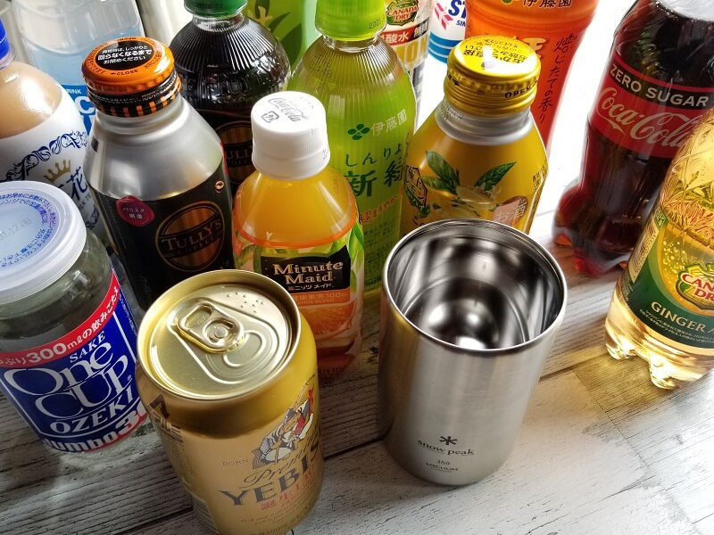 snowpeak「缶クーラー350」に入る飲料はどれか