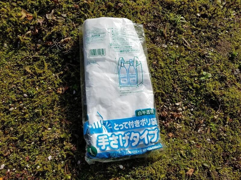 ユニフレーム「UFダストスタンド4」用に購入している袋