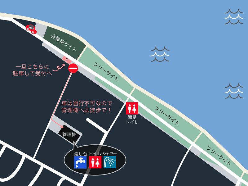 【糸島ピクニックビレッジオートキャンプ場】管理棟への道のり