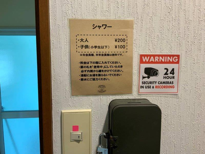 【糸島ピクニックビレッジオートキャンプ場】シャワールーム