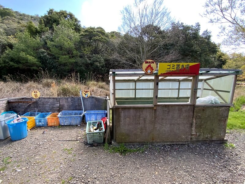 大崎自然公園キャンプ場 オートサイトにあるゴミ集積所