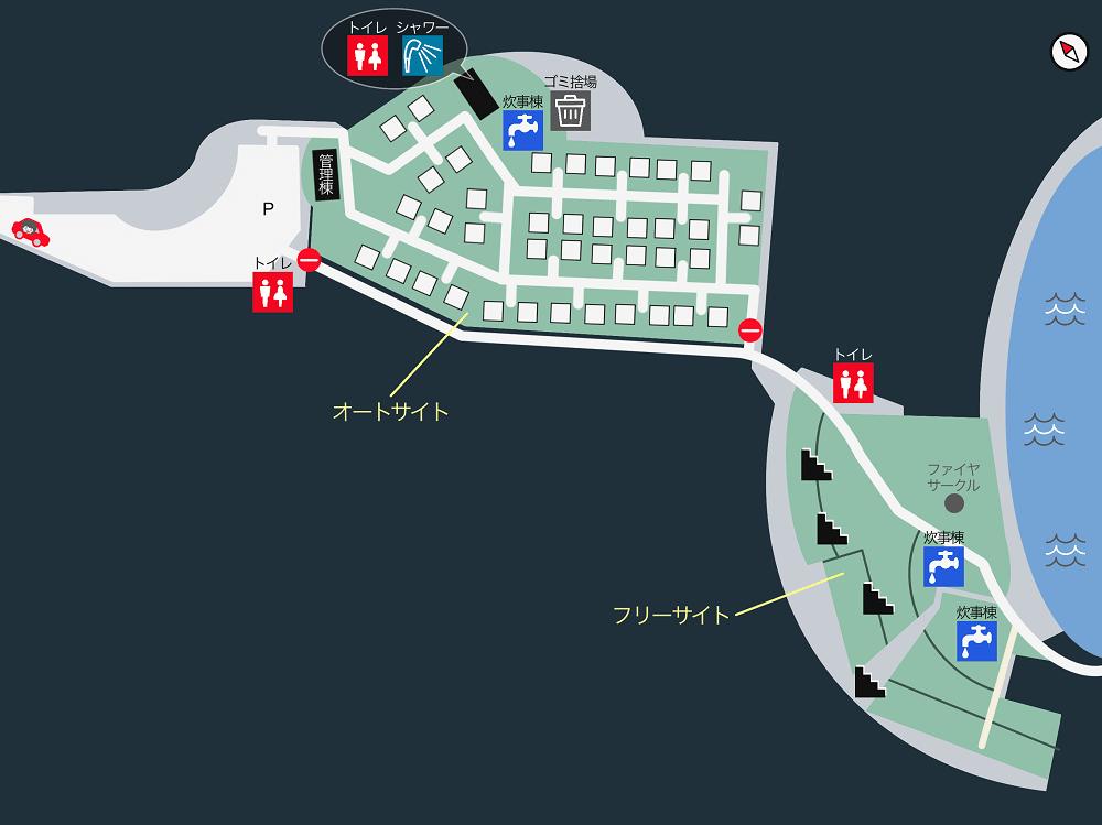 【大崎自然公園キャンプ場】場内マップ
