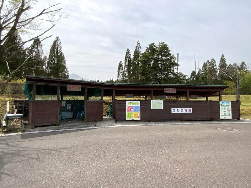 【ひなもりオートキャンプ場】ゴミ集積所