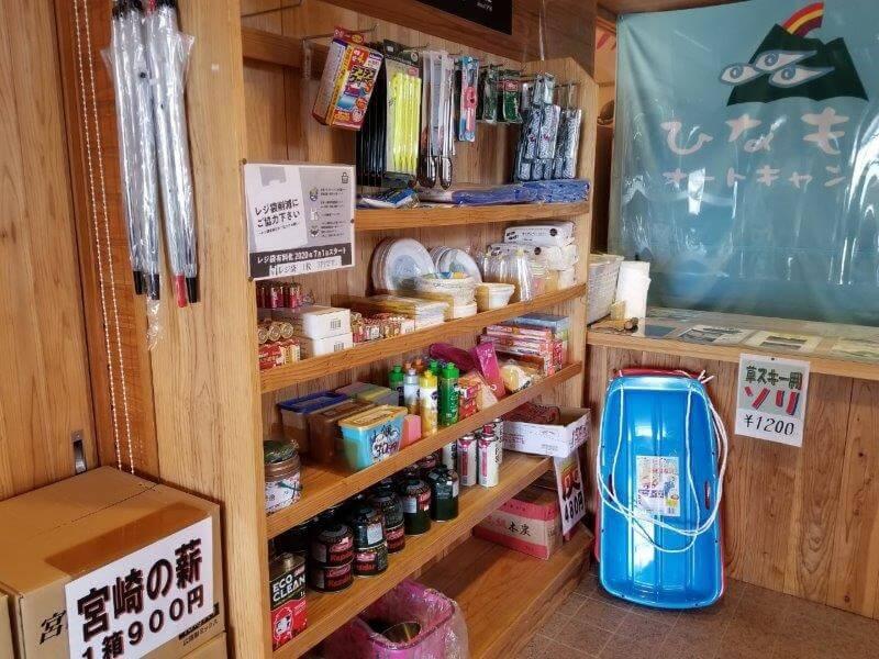 【ひなもりオートキャンプ場】センターハウス内の売店は日用品が揃っている