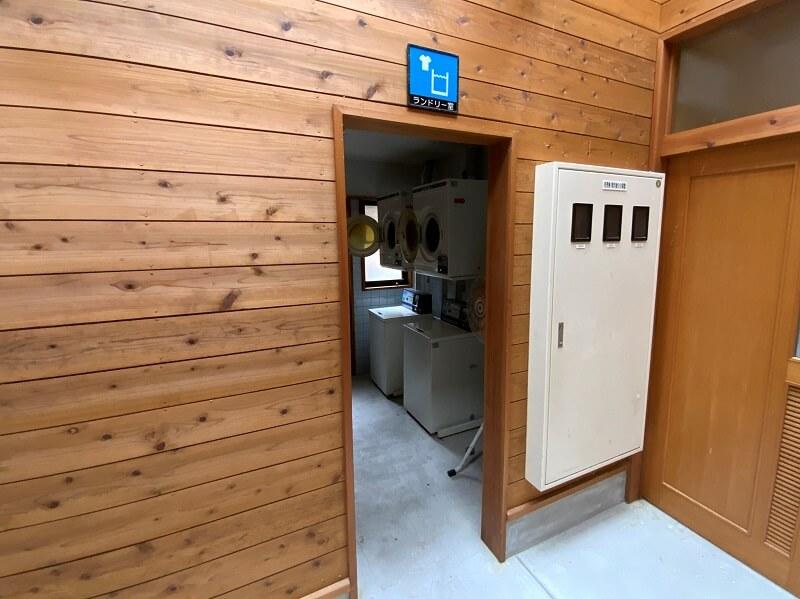 【御池キャンプ村】ランドリー室