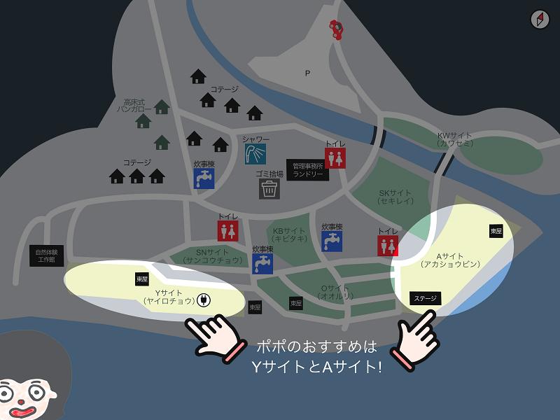 【御池キャンプ村】場内マップ(ポポのおすすめはYサイトとAサイト)