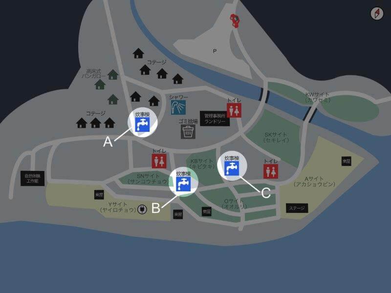 【御池キャンプ村】場内マップ(炊事棟)