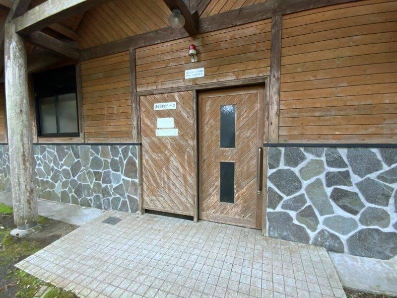 【御池キャンプ村】東側にある多目的トイレ