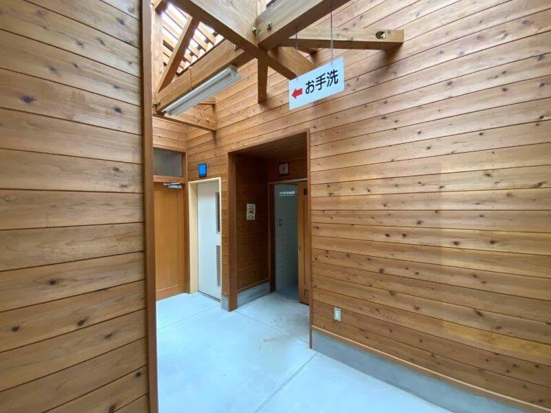 【御池キャンプ村】管理棟のトイレ