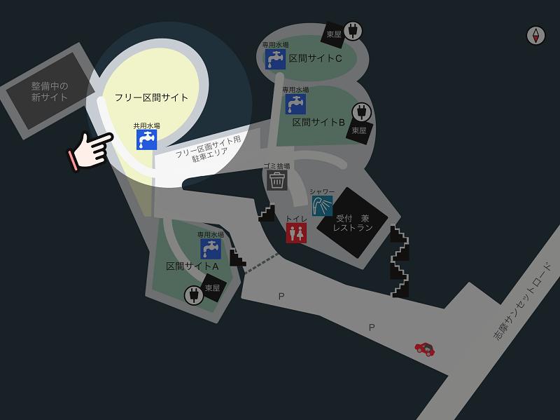 【御飯屋おはなBBQ&キャンプサイト】場内マップ(フリー区画サイト)