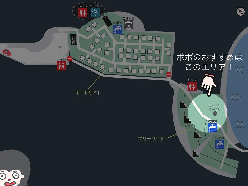 【大崎自然公園キャンプ場】ポポおすすめのエリアはフリーサイトの平坦な場所です