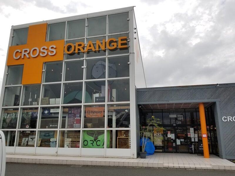CROSSORANGE(クロスオレンジ)は福岡県筑紫野市にあるアウトドアショップ