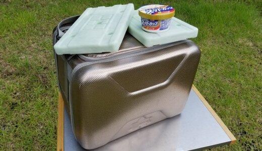 夏キャンプでアイスは食べられる?ロゴス「ハイパー氷点下クーラー」検証レポ