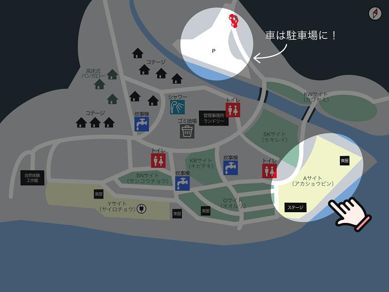 【御池キャンプ村】場内マップ(Aサイト)