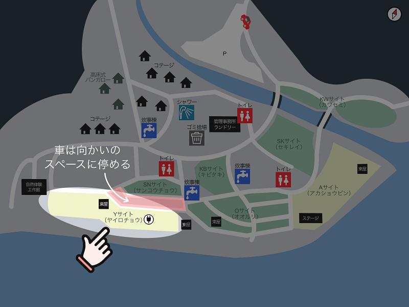 【御池キャンプ村】場内マップ(Yサイト)