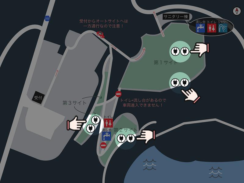 【西海橋オートキャンプ場】場内マップ(電源設備は各サイトにあります)