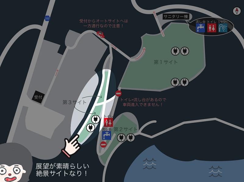 【西海橋オートキャンプ場】場内マップ(ポポのおすすめサイトは?)