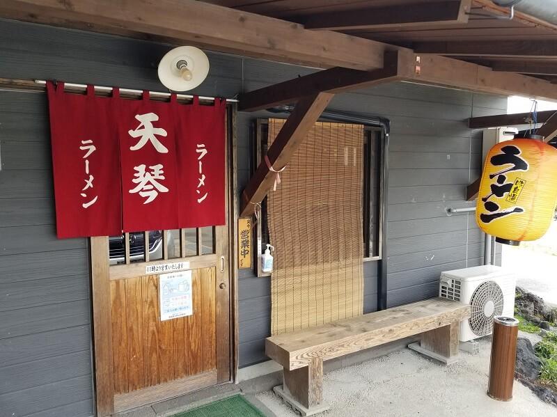 【ひなもりオートキャンプ場の旅行記】人吉市のラーメン店「天琴」