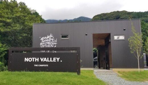 NORTH VALLEY ノースバレー(福岡県)-細かすぎるキャンプ場レポ