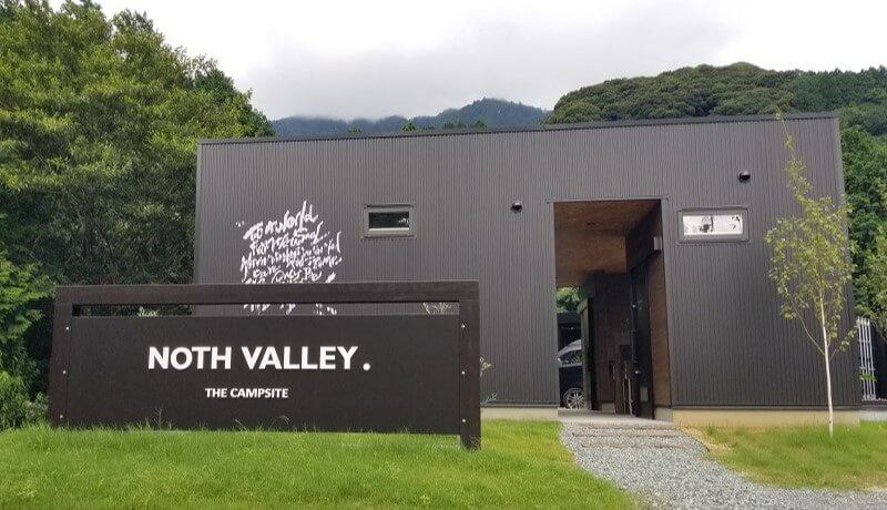 ノースバレー キャンプサイト(福岡県)-細かすぎるキャンプ場レポ
