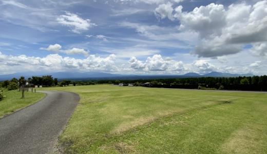 くじゅう花公園 オートキャンプ場(大分県)-細かすぎるキャンプ場レポ