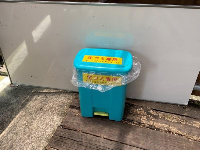 くじゅう花公園 オートキャンプ場 生ごみ専用のゴミ箱