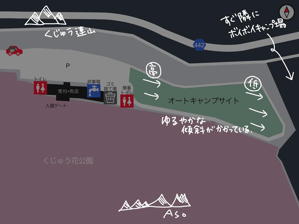 くじゅう花公園 場内マップ 詳細バージョン