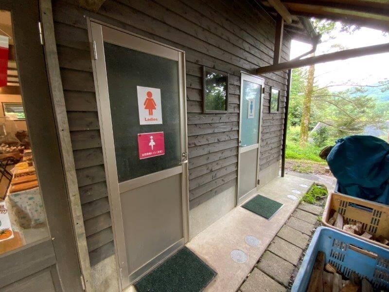 橘香園キャンプ場のトイレ