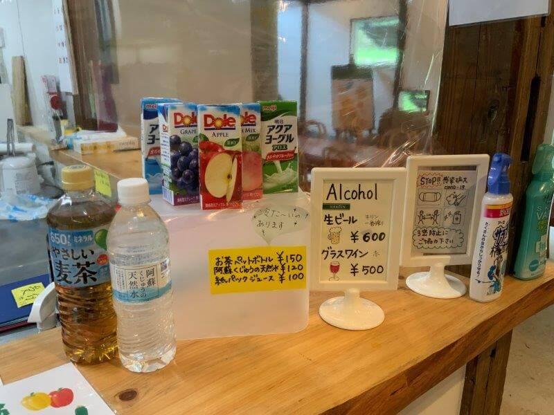 橘香園キャンプ場ではアルコールやジュースの販売あり
