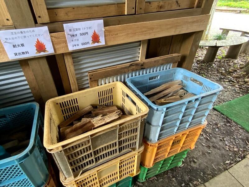 橘香園キャンプ場で販売されている薪