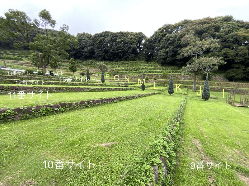 橘香園キャンプ場 10番サイト