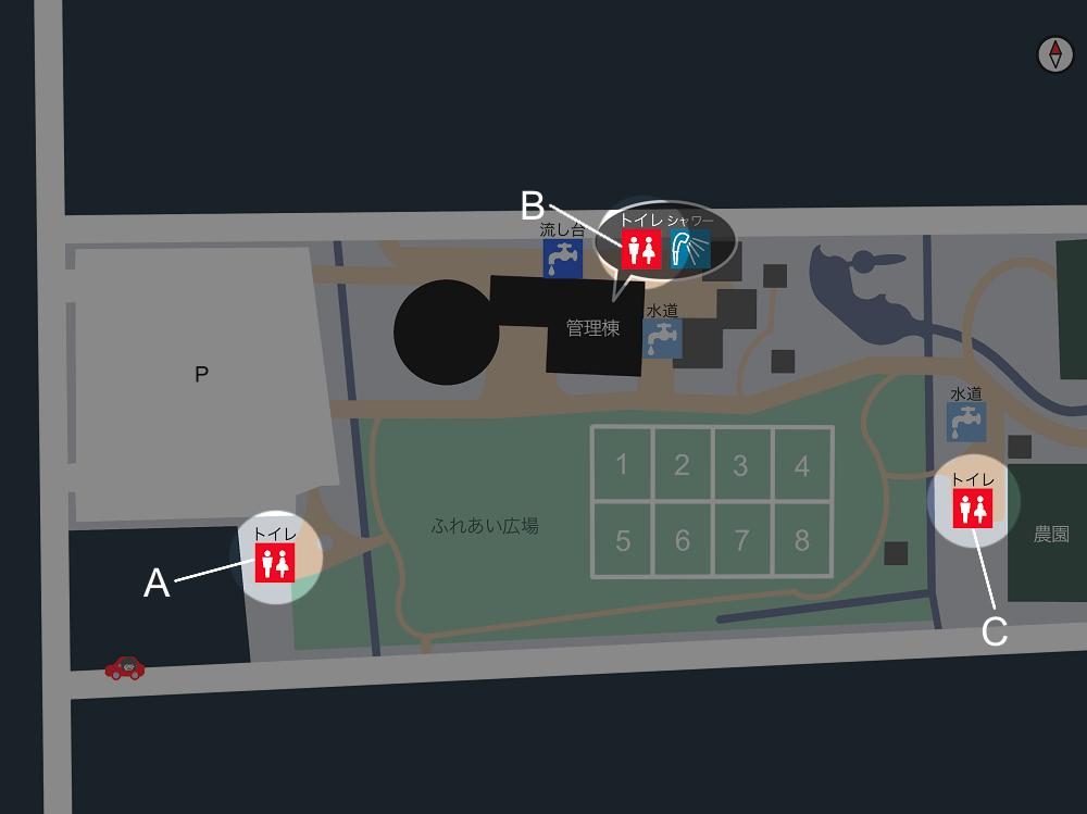 久留米ふれあい農業公園 場内マップ(トイレ)