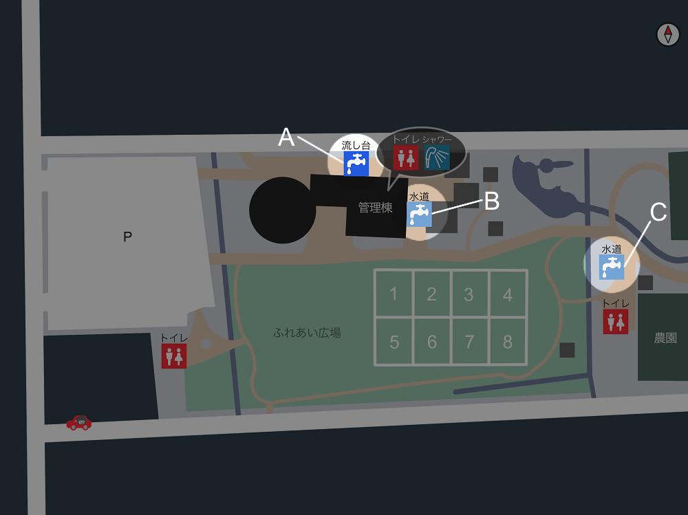 久留米ふれあい農業公園 場内マップ(流し台)