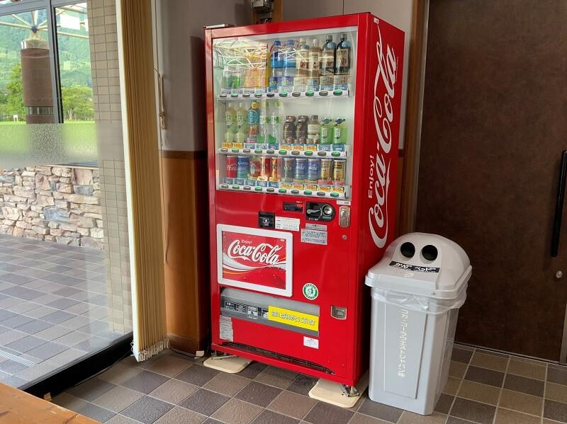 久留米ふれあい農業公園 管理棟にある飲料の自動販売機